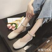 平底鞋 豆豆鞋女平底休閑一字腕帶珍珠淺口百搭學生方頭軟底單鞋 米蘭shoe