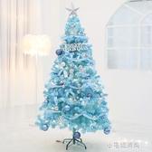 聖誕節蒂芙尼藍色雪鬆植絨聖誕樹套餐網紅抖音風櫥窗裝飾 YXS小宅妮時尚