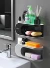 肥皂架 肥皂盒免打孔衛生間雙層吸盤置物架壁掛式創意瀝水家用浴室香皂盒【快速出貨八折鉅惠】