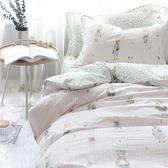 預購-文青風精梳棉單人床包被套組-童夢時光