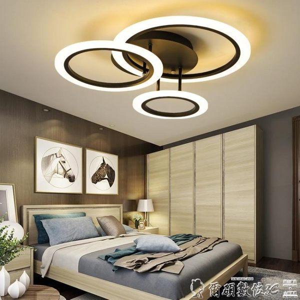 吸頂燈 客廳燈簡約現代大氣家用led吸頂燈黑白時尚高檔臥室燈具 爾碩LX