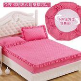 保潔墊 夾棉加厚床笠單件床罩加棉席夢思床墊保護套床套床單1.8防滑『潮流世家』