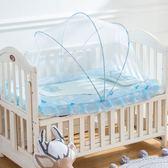 嬰兒蚊帳兒童防蚊蒙古包可折疊【奇趣小屋】
