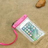 ✭慢思行✭【L125】掛繩手機防水袋 三星Note蘋果7plus 游泳 玩水 手機套 保護 6吋以下