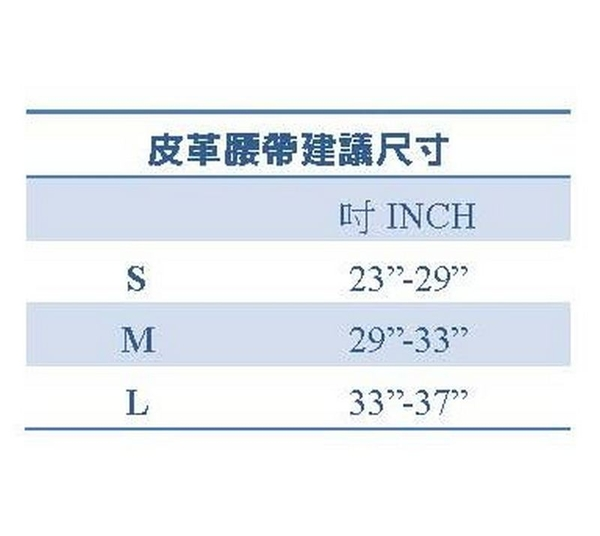 [線上體育]L1271423320Harbinger 5 Foam 男 core M 重訓/健身腰帶