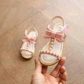 夏季露趾蝴蝶結公主鞋韓版新款防滑沙灘鞋 sxx1354 【衣好月圓】
