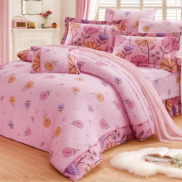 【Nishizaki】橡實花蒲 N-2024 粉色 雙人 七件式 床罩組 5x6.2尺