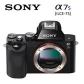 【免運費】SONY A7s (ILCE-7S) 全片幅數位單眼相機-單機身 (公司貨)