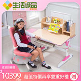 兒童書桌  可升降成長桌椅寫字畫畫桌椅組 人體工學椅 ME357+AU307【兒童節買一送二】