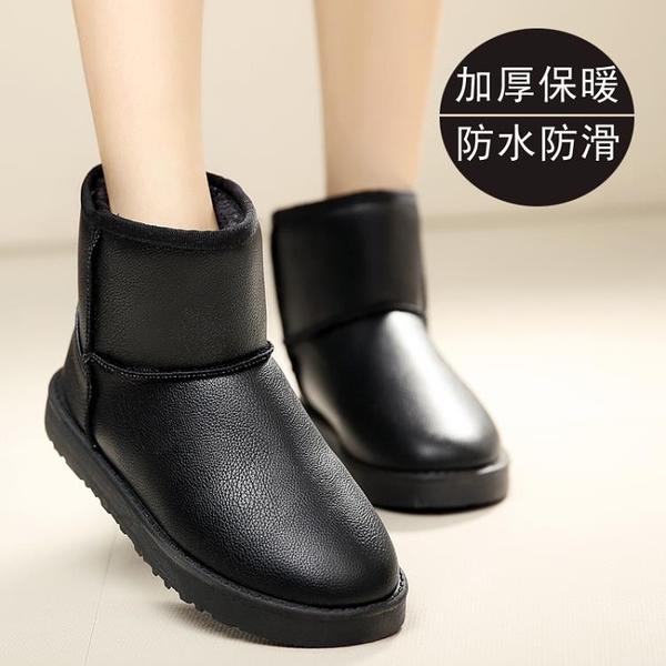 冬季2019新款爆款防水皮面雪地靴女短筒短靴保暖黑色加厚加絨棉鞋 滿天星