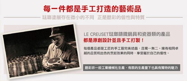 【LE CREUSET 】琺瑯瓷器─迷你橢圓烤盅 《閃亮黃》