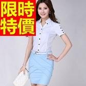 OL套裝(短袖裙裝)-辦公上班族經典韓版職業制服8色54h4【巴黎精品】