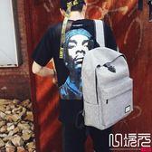 男士後背包休閒背包正韓青年大書包一次元