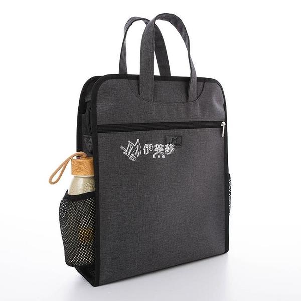 文件包男手提包文件袋可多層防水大容量補習袋資料 【快速出貨】