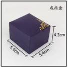 晴日小舖 Silver 首飾 戒指盒 珠寶盒 兩用款 不含飾品 [ GGB 024 ]