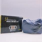 台灣現貨可出 鼻恩恩BNN 3D立體 (深寶藍色) 幼幼 醫療口罩 50入/盒 台灣製造 V系列 SS尺寸
