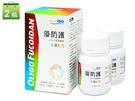 FucoHiQ藻防護-多藻配方2瓶經濟組 中華海洋褐抑定官方授權經銷商