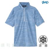 台文ZMO 男款涼感立領短袖POLO衫 AX597 寶藍色 排汗衣 立領上衣 短袖T 涼感衣 運動上衣 OUTDOOR NICE