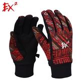 【EX2德國】抗風觸控保暖手套『暗紅』866198 登山.戶外.露營.快乾.排汗.吸濕.防風.禦寒.保暖