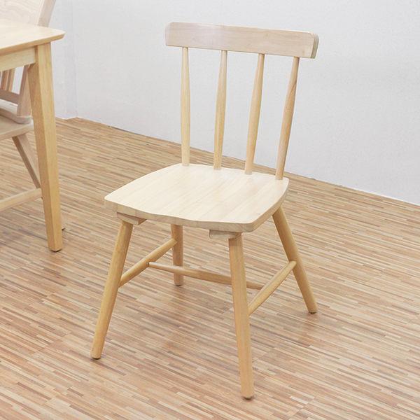 實木水洗白直條餐椅/休閒椅/洽談椅/書桌椅/單椅