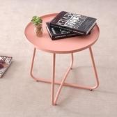 北歐鐵藝小茶幾小戶型茶幾ins簡約小圓桌邊幾網紅邊桌簡易床頭桌