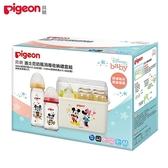 貝親 Pigeon 迪士尼奶瓶消毒收納禮盒組 (寬口玻璃奶瓶160ml+240ml+消毒箱)