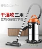 揚子吸塵器家用地毯大功率小型強力干濕吹美縫靜音寵物除螨吸塵機MBS「時尚彩虹屋」