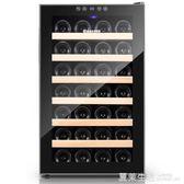 Vinocave/維諾卡夫 SC-28AJP 電子恒溫家用恒溫酒櫃 冰吧『夏茉生活YTL』