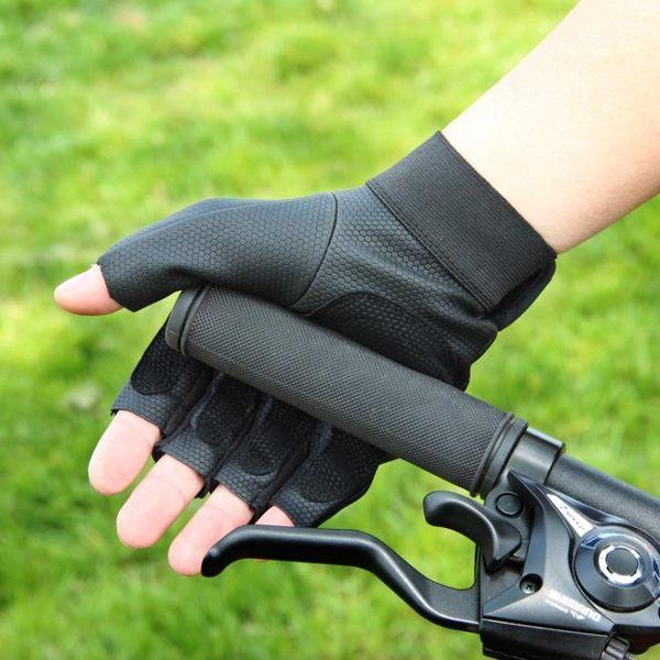 男士半指騎行手套 戶外山地自行車健身攀巖 戰術手套SSJJG【時尚家居館】