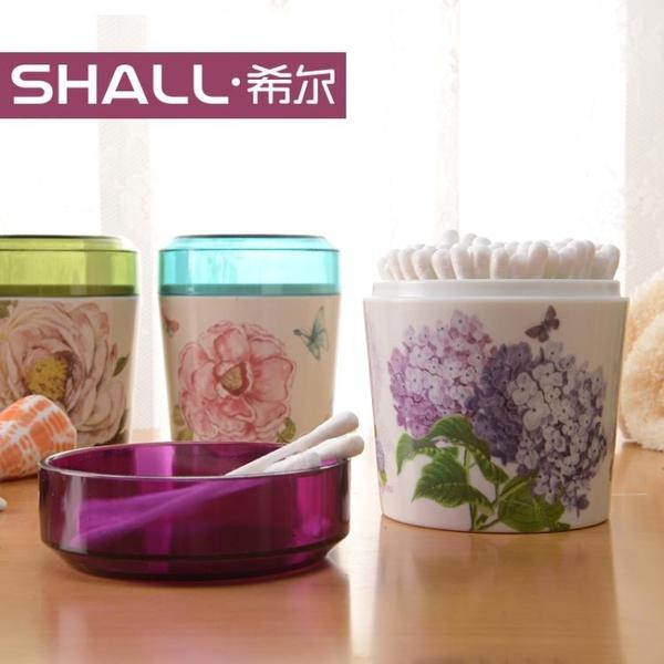 SHALL/希爾 歐式創意 棉簽盒 透明蓋時尚仿陶瓷棉簽盒 創意空間