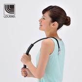 Lourdes 肩頸按摩器(黑色)2030BK