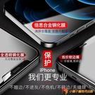 2片裝熒幕保護貼手機膜iPhone12ProMax鋼化膜蘋果12手機12Pro全屏貼膜藍光防爆抗摔防窺【小獅子】