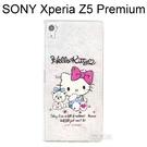 Hello Kitty 彩鑽透明軟殼 [寶貝] SONY Xperia Z5 Premium E6853【三麗鷗正版授權】