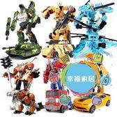 變形玩具金剛5 大黃蜂汽車機器人恐龍手辦模型兒童飛機小男孩坦克