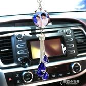 訂製兩張照片汽車香水掛件車內飾品車掛件創意吊墜掛飾車內香水 【東京衣秀】