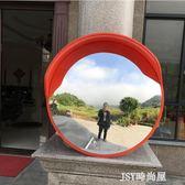 6KG道路廣角鏡1米轉角鏡馬路交通室外反光鏡100cm公路用拐彎鏡凸透鏡qm    JSY時尚屋