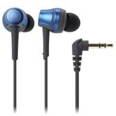 鐵三角入耳式耳機ATH-CKR50藍【愛買】