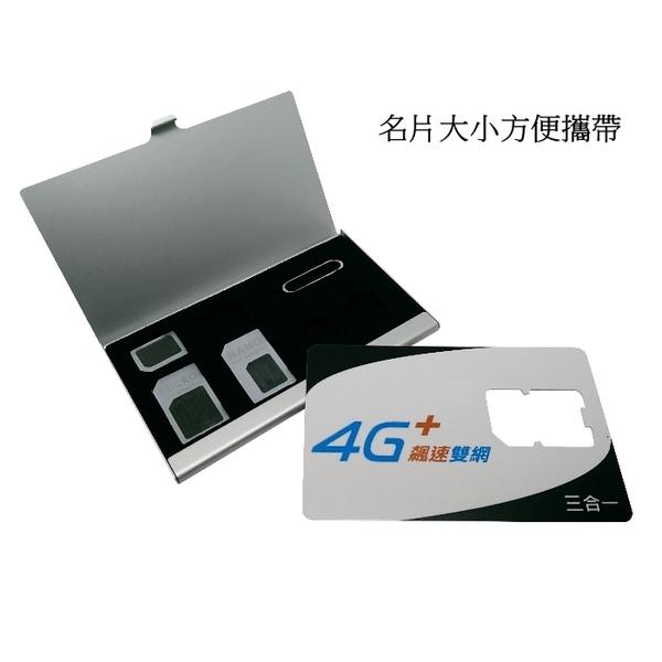 【2件85折】DigiStone 記憶卡收納盒 手機SIM轉接卡 四合一套件+單層超薄 鋁合金7格收納盒(銀)x1組