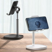 Mcdodo 平板/手機支架桌上型伸縮旋轉直播追劇 先鋒系列 麥多多