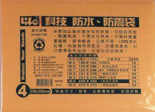 [奇奇文具]【LIFE 氣泡袋】2535 防震防水氣泡袋  250x350mm/10個/包