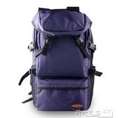 後背包女大容量登山包男士旅行行李背包超輕戶外休閒旅游防水書包DF 全館免運