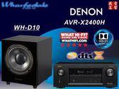 盛昱音響 / 英國 Wharfedale WH-D10  + 日本 DENON AVR-X2400H / 有現貨可視聽可自取