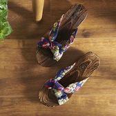 木屐女涼拖日式厚底中國風日本木拖鞋