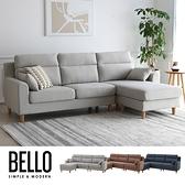 Bello 貝洛高背L型布沙發【DD House】