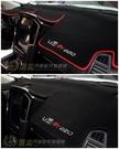 LUXGEN納智捷【U6GT/GT220儀錶板避光墊】GT專用 超平整 前擋黑色短毛墊 U6遮陽止滑墊
