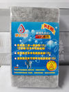 淨水工坊 雙灰 竹碳棉 水質清撤 去除臭味 過濾棉 2入