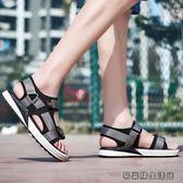 涼鞋夏季軟底休閒沙灘鞋拖鞋百搭 易樂購生活館