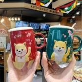 韓版創意馬克杯帶蓋勺可愛少女柴犬卡通陶瓷杯子情侶款水杯女 LF5442【Rose中大尺碼】
