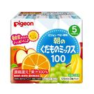 Pigeon貝親 - 晨光綜合果汁(鋁箔包) 125ml/3入