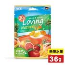 ACE 熱帶水果植物軟糖 36g/包 (20%果汁 比利時原裝進口 全素可食) 專品藥局【2018716】